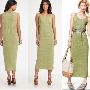 Eileen Fisher Linen Dress Green Gray Stripe PM